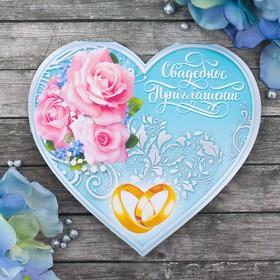 """Свадебное приглашение """"Розы"""""""