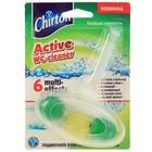 Подвесной очиститель для унитаза Chirton «Хвойная свежесть» шарики, 45 г