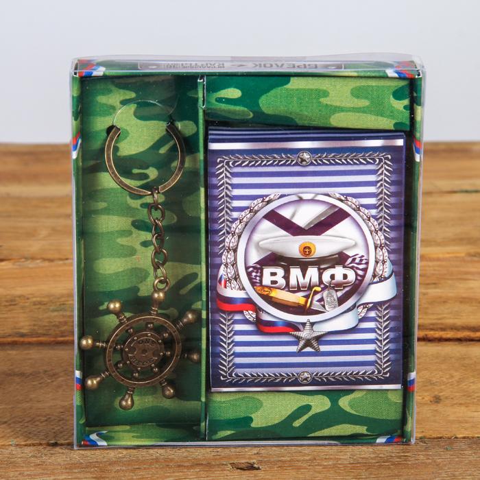 """Подарочный набор """"ВМФ"""", карты игральные, брелок"""