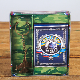 "Gift set ""BBC"", playing cards, keychain"