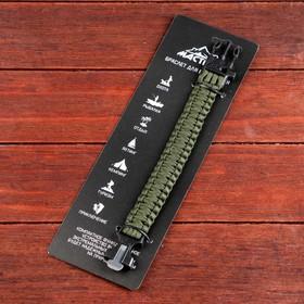 Браслет для выживания 3в1 (паракорд, свисток, огниво), тёмно-зелёный, 25.5 × 2.5 см Ош