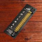 Браслет для выживания 3 в 1 (паракорд, свисток, огниво), многоцветный, 25.5 × 2.5 см