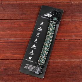 Браслет для выживания 4в1(паракорд, компас,свисток,огниво),многоцветный, 25.5 × 2.5 см,микс Ош