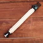 Браслет для выживания на пластиковой защёлке с компасом, бежевый, 25,5х2,5 см