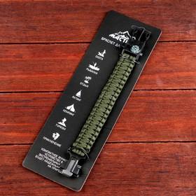 Bracelet for survival 4 in 1 (paracord, compass, whistle, flint), dark green, 25.5 × 2.5 cm