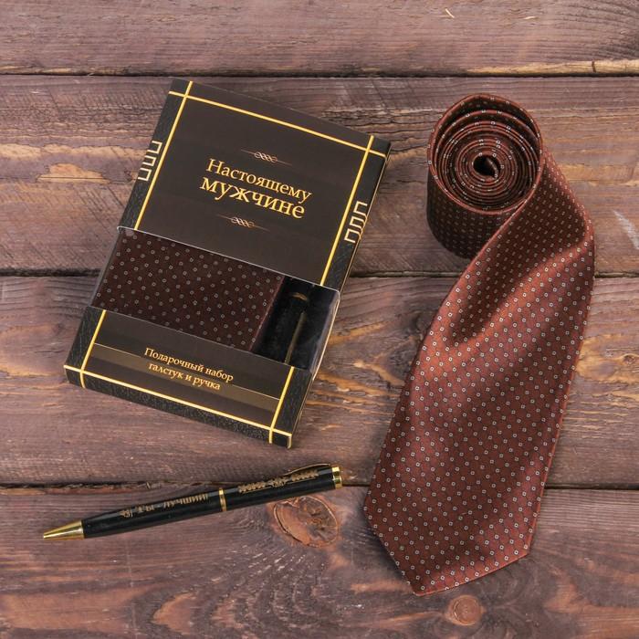 """Подарочный набор: галстук и ручка """"Настоящему мужчине"""""""