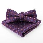 Набор детский: галстук-бабочка 10х5, платок 18х18, фиолетовый, п/э
