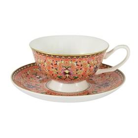 """Чашка с блюдцем """"Восточный дворец"""", оранжевая, в подарочной упаковке"""
