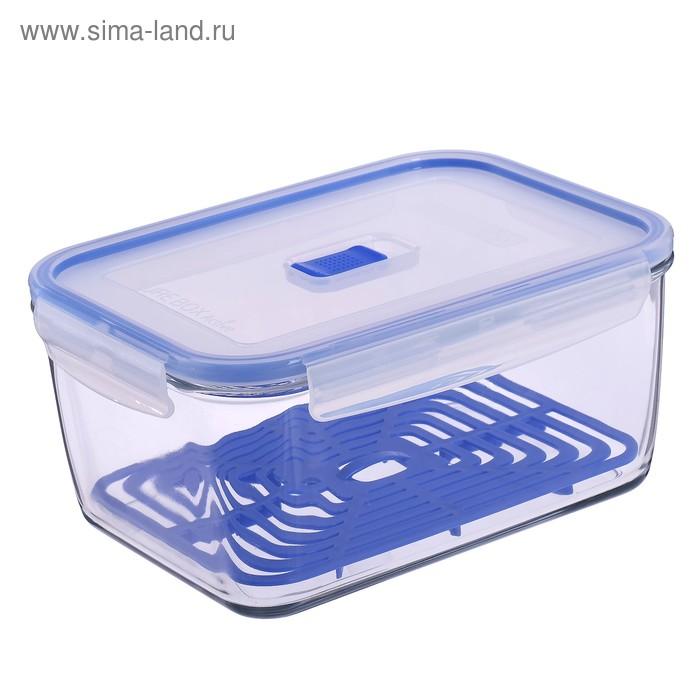 Контейнер квадратный с решеткой 2,9 л Pure Box Active