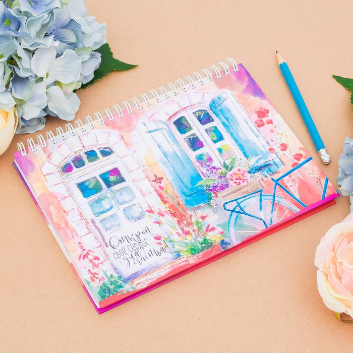 """Ежедневник горизонтальный на гребне """"Открой свое сердце для счастья"""", А5, твёрдая обложка, 80 листов"""