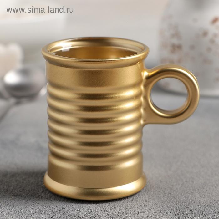 Кружка для кофе 90 мл Conserve Moi Alu gold