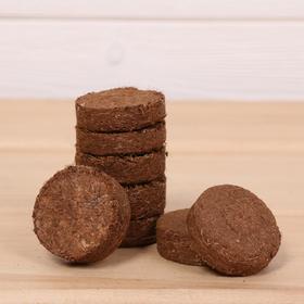 Таблетки кокосовые, d = 3,5 см, набор 10 шт.