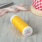 Нитки №120, 200м, №705, цвет лимонный