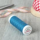 Нитки №120 200м, №7322, цвет голубая лазурь