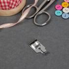 Лапка для швейных машин для пэчворка, 6,35мм, цвет металлик