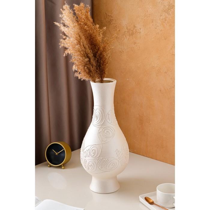 """Ваза напольная """"Сиера"""" перламутр, 46 см, микс, керамика - фото 810953"""