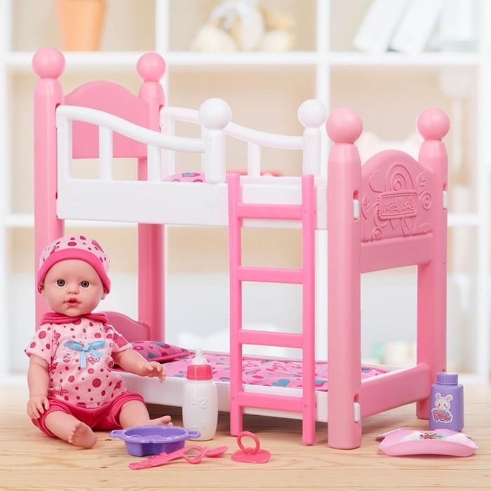 Пупс «Мой малыш» с двухъярусной кроваткой и аксессуарами, звуковые функции