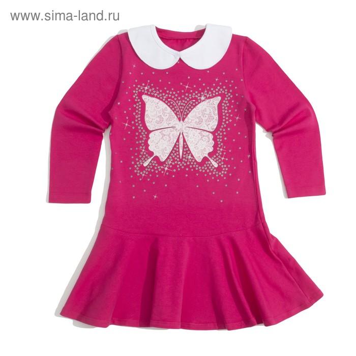 Платье для девочки, рост 110 см, цвет фуксия Л742