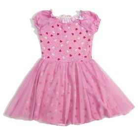 Платье для девочки, рост 122 см, цвет набивка/розовый Т023