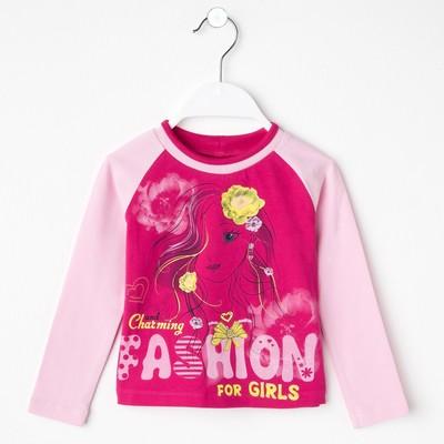 Джемпер для девочки, рост 128 см, цвет фуксия/светло-розовый Л763