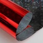 Пленка голографическая, красный 0,7 х 7 м, 200 г