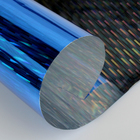 Пленка голографическая, синяя 0,7 х 7 м, 200 г