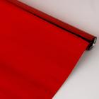 Пленка голографическая, красная 0,7 х 7 м, 200 г