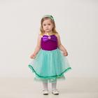 Карнавальный костюм «Принцесса Ариэль», текстиль, (платье, повязка), размер 26, рост 92 см