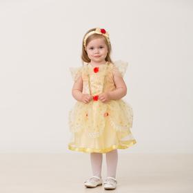 Карнавальный костюм «Принцесса Белль», текстиль, (платье, повязка), размер 24, рост 86 см