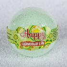 "Бурлящий шар Happy ""Лаймовый бум"", 140 г"