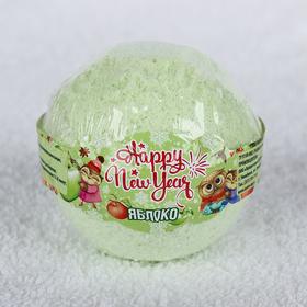 "Бурлящий шар Happy new year ""Яблоко"", 130 г"