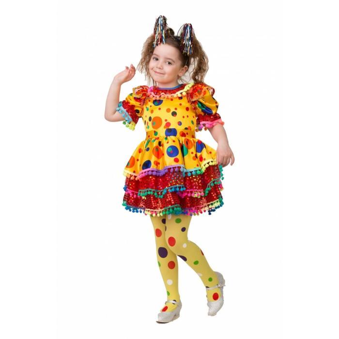 Карнавальный костюм «Хлопушка», сатин, размер 28, рост 110 см - фото 907598
