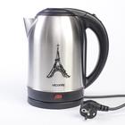 Электрочайник VC-3256, 2200 Вт, 2,2 л, нерж. сталь, вращение чайника на 360°, фильтр