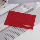Футляр для карточек, крокодил, цвет красный