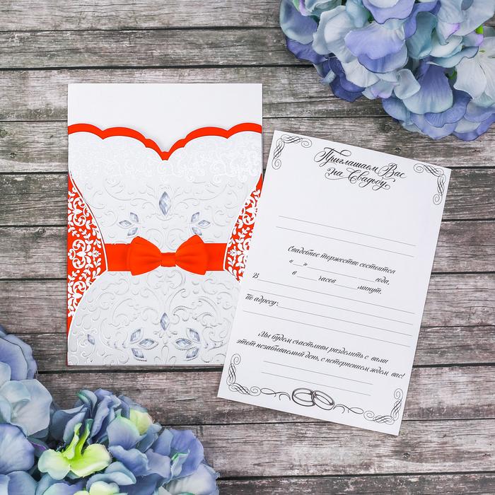 Свадьбой, пригласительные открытки в бишкеке