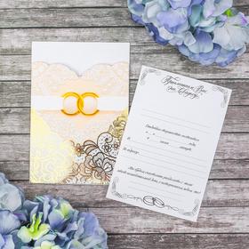 """Свадебное приглашение """"Узор золото"""""""