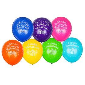 """Шар латексный 12"""" «С днём рождения! Сладости», пастель, набор 50 шт., цвета МИКС"""