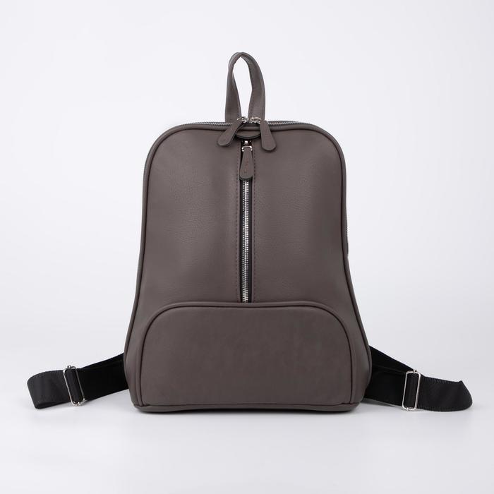 Рюкзак молодёжный, отдел на молнии, наружный карман, цвет серебро - фото 690706308