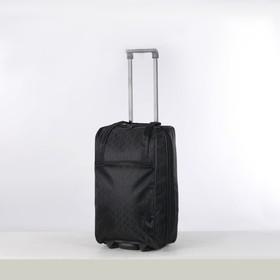 Чемодан малый на молнии 20 , 1 отдел, наружный карман, цвет чёрный Ош 98200f7bf9b