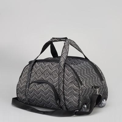 Сумка дорожная на колесах, отдел на молнии, наружный карман, регулируемый ремень, цвет серый