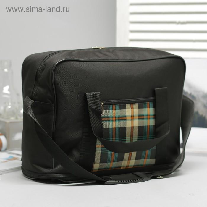 Сумка дорожная, с расширением, отдел на молнии, наружный карман, регулируемый ремень, цвет чёрный