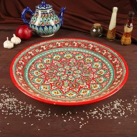 Ляган круглый Риштанская Керамика, 41см, кара калам, красный, микс