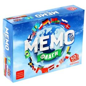 Настольная игра «Мемо. Флаги», 50 карточек + познавательная брошюра