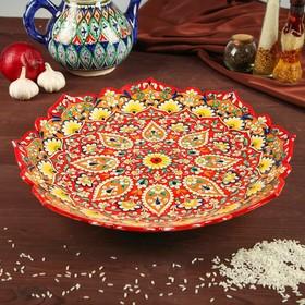 Ляган рифленый Риштанская Керамика, 40см, микс