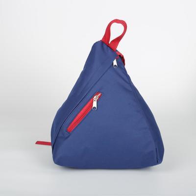 Рюкзак молодёжный на молнии Bagamas, 1 отдел, наружный карман, цвет синий/красный