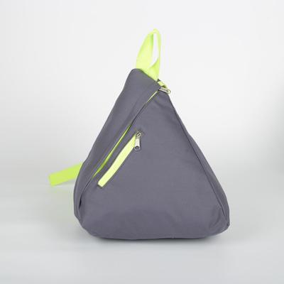 Рюкзак молодёжный на молнии Bagamas, 1 отдел, наружный карман, цвет серый/салатовый