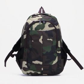 Рюкзак молодёжный на молнии Bagamas, 1 отдел, 3 наружных кармана, цвет зелёный/камуфляж Ош