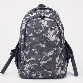 Рюкзак туристический, отдел на молнии, 3 наружных кармана, цвет серый/камуфляж