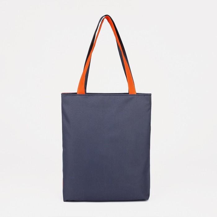 Сумка Bagamas, 1 отдел без молнии, цвет серый/оранжевый