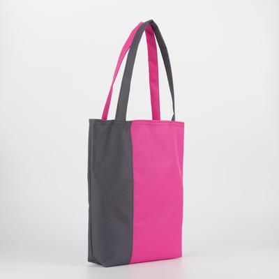 Сумка молодёжная Bagamas, 1 отдел без молнии, цвет серый/розовый